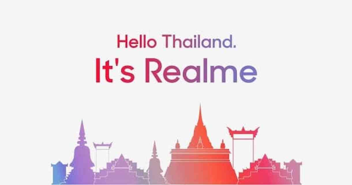 - Cover facebook 002 2 - Realme แบรนด์สมาร์ทโฟนราคาคุ้มค่าจ่อเข้าไทย