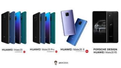 - allmate20 1 - Huawei เปิดตัวมือถือตระกูล Mate 20 ถึง 4 รุ่น มาพร้อมกล้อง 3 ตัว Super macro และนาฬิกาอีก 2 รุ่น เน้นแบตเตอรี่อึด