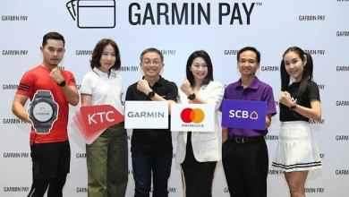 - GarminPayXMastercard1 1 - มาสเตอร์การ์ดจับมือ GARMIN เปิดตัวเปิดตัวฟีเจอร์ GARMIN Pay ระบบการชำระเงินแบบไร้สัมผัส เพียงแค่แตะนาฬิกา GARMIN เข้ากับเครื่องอ่านบัตรที่รองรับ
