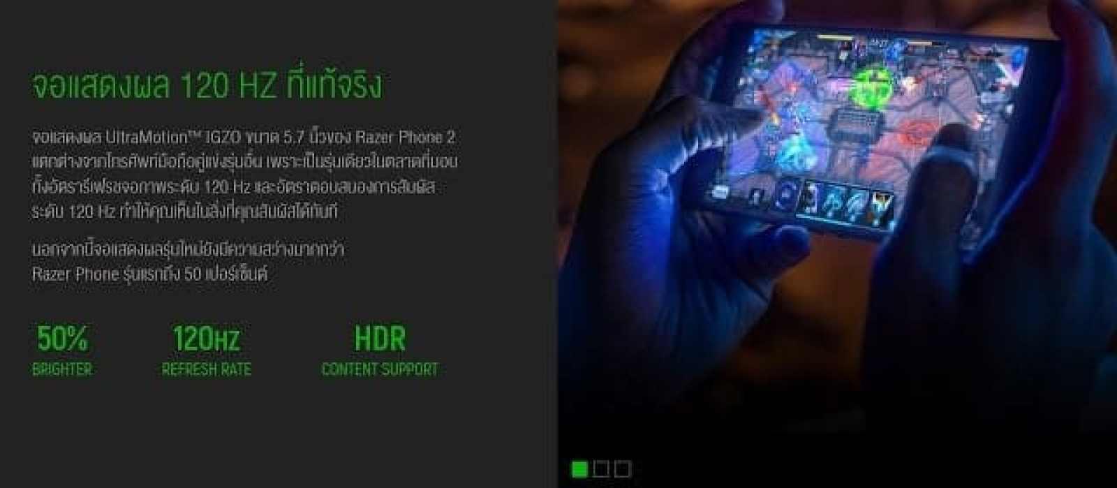 - Screenshot 9 7 - AIS วางจำหน่าย Razer Phone 2 ในไทย ราคา 27,990 บาท