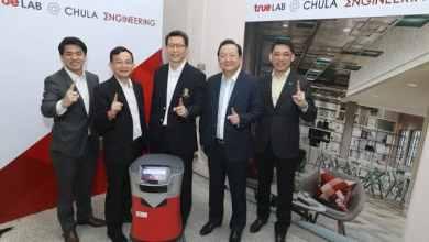 - 026 2 - กลุ่มทรูจับมือคณะวิศวกรรมศาสตร์ จุฬาฯ  ปั้น TRUELAB@CHULAENGINEERING ร่วมพัฒนา 5G ตามแนวทางกสทช.