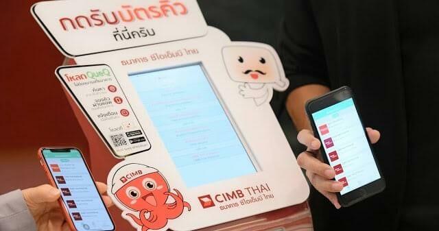 - 381592 - ธนาคาร CIMB Thai จับมือแอปจองคิว QueQ ให้จองคิวเข้าใช้งานธนาคารผ่านแอปได้