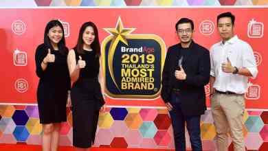 - ACER คว้ารางวัล Thailand's Most Admired Brand 2019 ติดต่อกันเป็นปีที่ 9