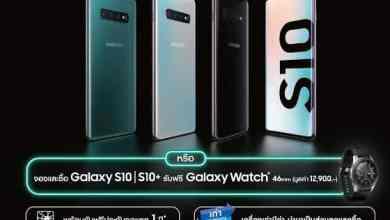 - AWGALAXYS102BDealerPromotionA4 01 - CSC จัดโปรสุดพิเศษ เปิดรับจอง Samsung Galaxy S10, S10+