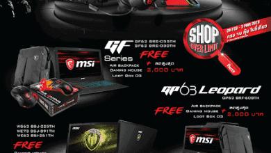 "- AW MSIxPantipShopOverLimit Promotion - พบกับ MSI ในงานมหกรรมสินค้า "" Shop Over Limit 2019 @ Pantip Pratunam"
