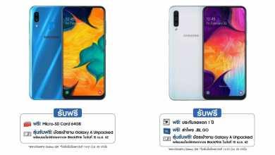 เปิดตัว samsung galaxy a30 และ a50 พร้อมลุ้นชม blackpink สุดเอ็กซ์คลูซีฟ - BACcover 33 - เปิดตัว Samsung Galaxy A30 และ A50 พร้อมลุ้นชม Blackpink สุดเอ็กซ์คลูซีฟ