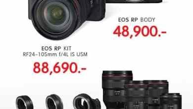 - Canon เปิดตัว Canon EOS RP มิเรอร์เลสฟูลเฟรมสุดเบาในประเทศไทยอย่างเป็นทางการ ราคาเริ่มต้น 48,900 บาท