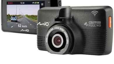 - Mio MiVue792 Cover resize - Mio เปิดตัวนวัตกรรมกล้องติดรถยนต์อัจฉริยะ MiVue 7 Series