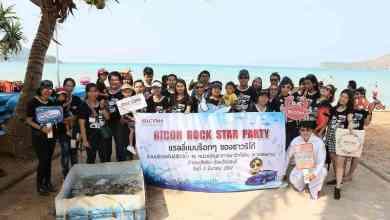 - PIC 1 - RICOH จัดงานแรลลี่ RICOH Rock Star Party 2019 สร้างจิตสำนึกรักษ์โลก