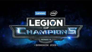 - LENOVO และ Intel เตรียมความพร้อมจัดการแข่งขัน Legion of Champions III ต้นปี 2019