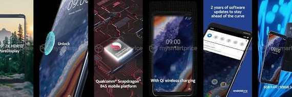 - Screenshot 22 side 1 - หลุดวิดีโอโปรโมต Nokia 9 เผยการทำงานของกล้อง 5 ตัว สแกนนิ้วในหน้าจอ รองรับชาร์จไร้สาย