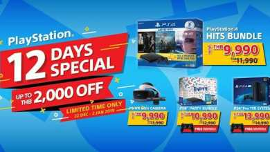 "- Sony จัดแคมเปญ ""12 Days Special"" ให้คุณเป็นเจ้าของ PS4 และ PS VR ได้ในราคาสุดพิเศษ"