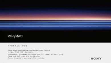 - Untitled 1 8 - Sony ร่อนหมายเชิญสื่อไปงาน MWC 2019 พร้อมเปิดตัว Sony Xperia XZ4