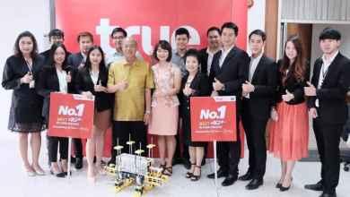 - 097 2 - กลุ่มทรู จับมือ ม.รามฯ เฟ้นหาตัวแทนแข่งขันหุ่นยนต์ ส.ส.ท. ชิงแชมป์ประเทศไทย ประจำปี 2562
