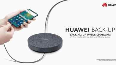- HUAWEI เปิดตัว HUAWEI Back-Up อุปกรณ์สำรองข้อมูล รองรับทั้งมือถือและคอม ชาร์จไฟให้มือถือได้ในตัว