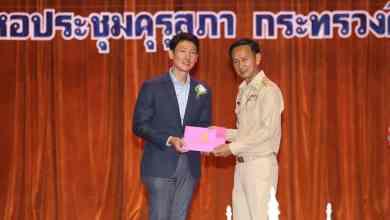 - Samsung Receives DVE Award - Samsung รับรางวัลผู้ทำคุณประโยชน์ให้แก่กระทรวงศึกษาธิการ 2 ปีต่อเนื่อง