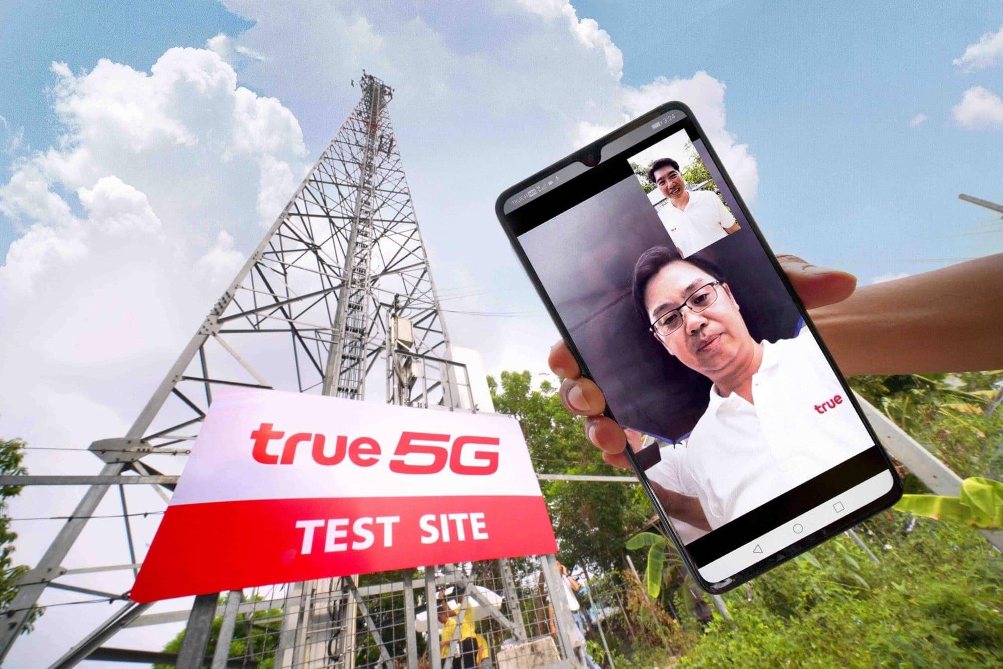 - Truemove H ทดสอบ 5G Video call 4K บน HUAWEI Mate 20X 5G ครั้งแรกในไทย
