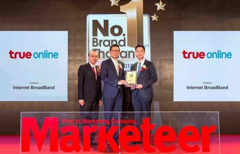- 120 1 - ทรูออนไลน์ รับรางวัล No.1 Brand Thailand 2018-2019