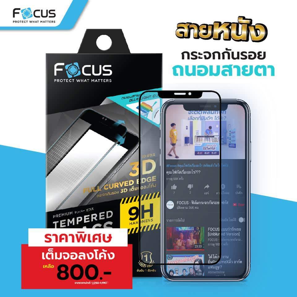 รวมโปรโมชั่น Thailand Mobile Expo 2019 วันที่ 30 พ.ค. - 2 มิ.ย. 2562 14