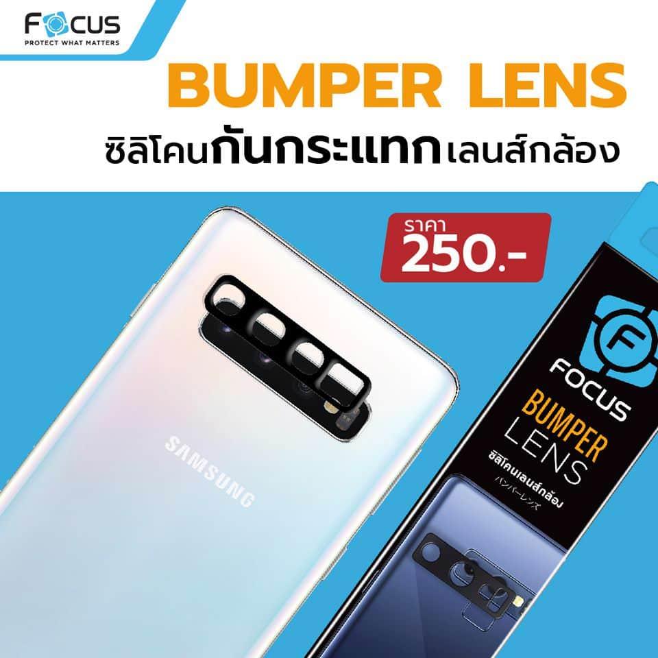 รวมโปรโมชั่น Thailand Mobile Expo 2019 วันที่ 30 พ.ค. - 2 มิ.ย. 2562 17