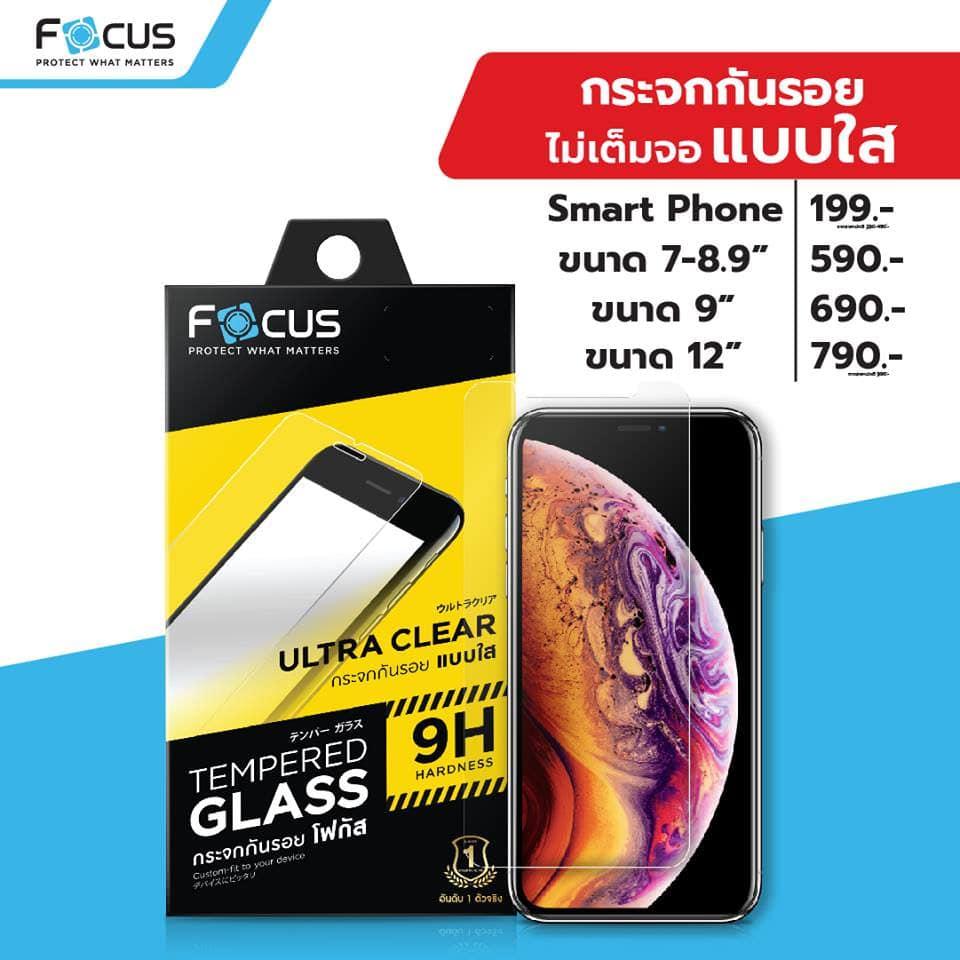 รวมโปรโมชั่น Thailand Mobile Expo 2019 วันที่ 30 พ.ค. - 2 มิ.ย. 2562 18