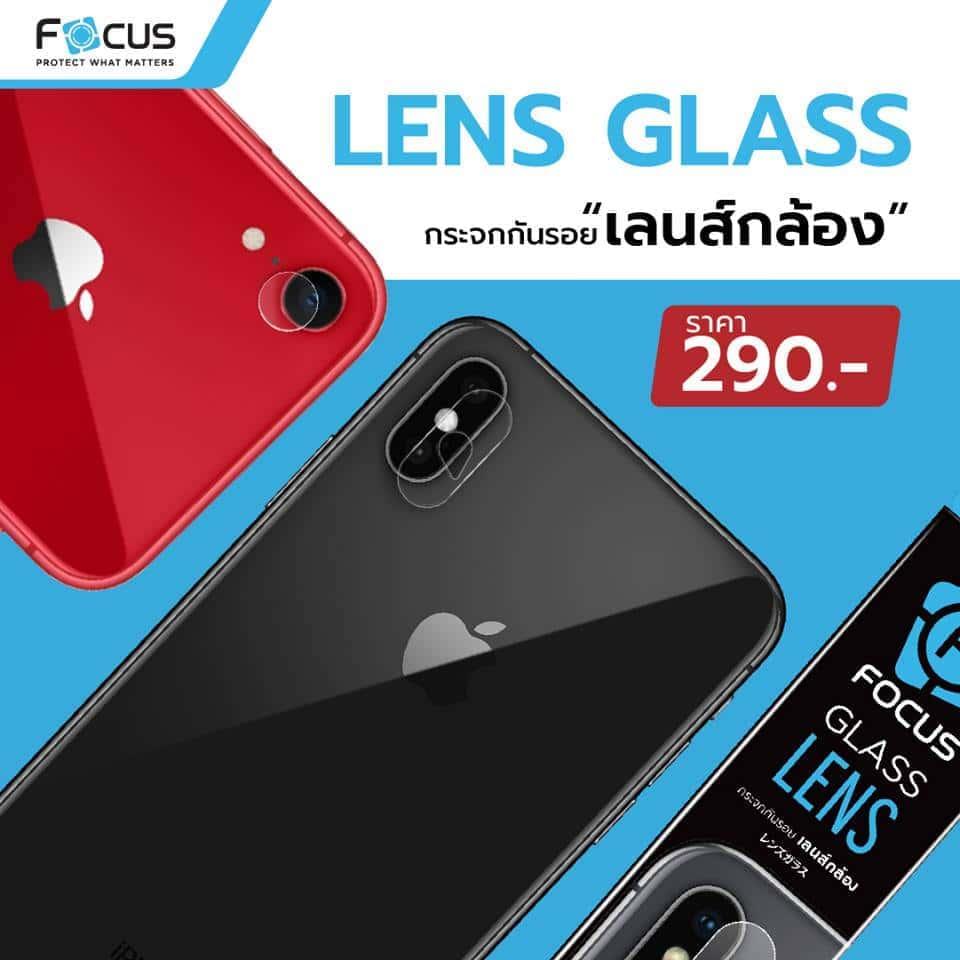 รวมโปรโมชั่น Thailand Mobile Expo 2019 วันที่ 30 พ.ค. - 2 มิ.ย. 2562 24
