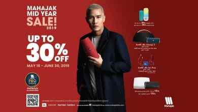 มหาจักร จัดแคมเปญใหญ่กลางปีกับ mahajak mid-year sale 2019 ลดสูงสุด 30% - มหาจักร จัดแคมเปญใหญ่กลางปีกับ MAHAJAK MID-YEAR SALE 2019 ลดสูงสุด 30%
