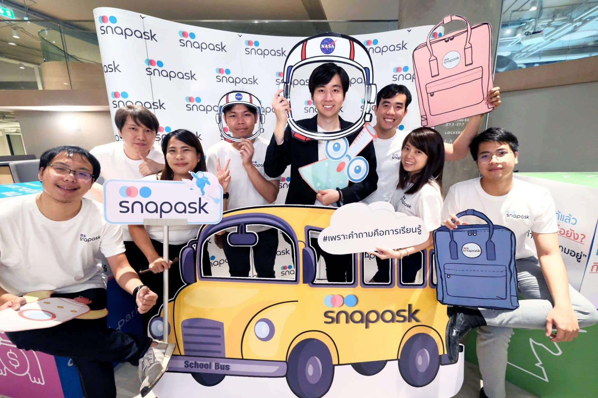 - Snapask team 1 - Snapask New Gen Dream เผย 3 ฟีเจอร์ใหม่ เพื่อเด็กรักเรียน