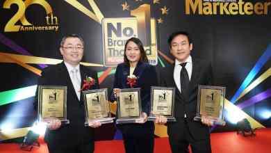 "- TSE 00 - Samsung กวาด 5 รางวัล ""แบรนด์ยอดนิยมอันดับ 1 ของประเทศไทย 2019"""