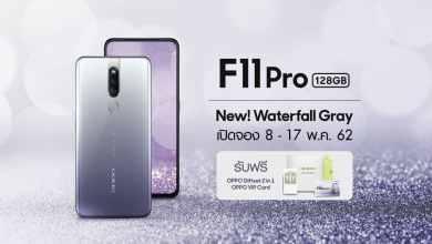 oppo f11 pro - Thumbnail 1 - OPPO เปิดตัว F11 Pro สีใหม่ Waterfall Gray เพิ่มพื้นที่เป็น 128 GB