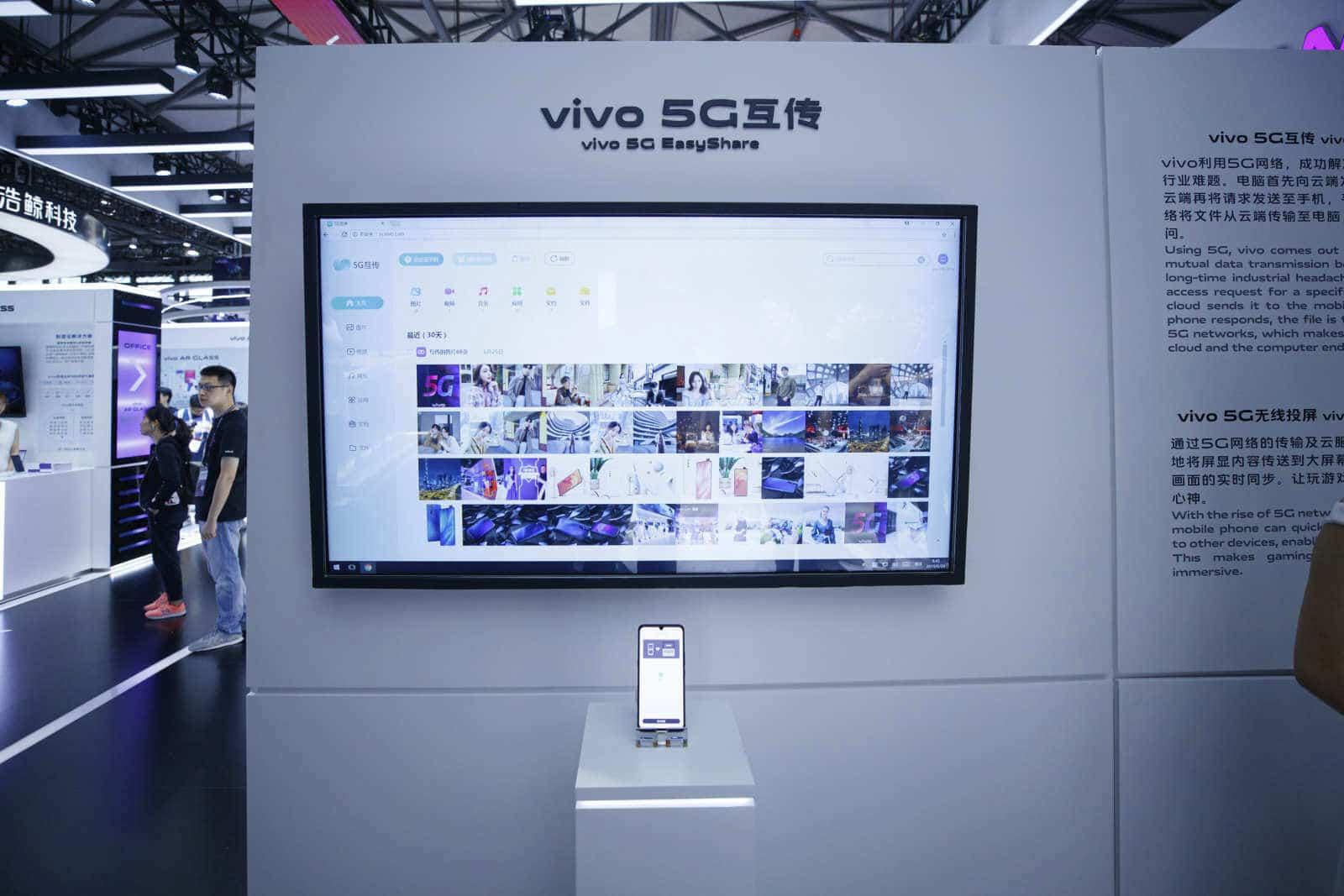 Vivo เผย พร้อมวางจำหน่ายมือถือ 5G รุ่นแรกช่วงไตรมาส 3 - Vivo เผย พร้อมวางจำหน่ายมือถือ 5G รุ่นแรกช่วงไตรมาส 3