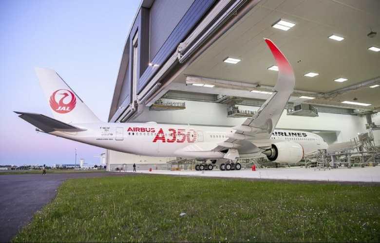 โชว์ตัว Japan Airlines A350-900 ครั้งแรก - โชว์ตัว Japan Airlines A350-900 ครั้งแรก