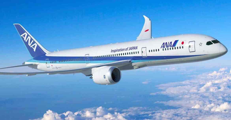 ลด กรุงเทพ-โตเกียว ANA Full Service โหลดกระเป๋า 23 กก. ได้ 2 ใบ 12,000~ บาท - ลด กรุงเทพ-โตเกียว ANA Full Service โหลดกระเป๋า 23 กก. ได้ 2 ใบ 12,000~ บาท