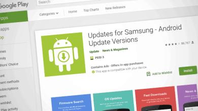 ระวังแอป samsung ปลอมใน google play หวังหลอกเงินผู้ใช้ ติดตั้งไปแล้วกว่า 10 ล้านครั้ง - ระวังแอป Samsung ปลอมใน Google Play หวังหลอกเงินผู้ใช้ ติดตั้งไปแล้วกว่า 10 ล้านครั้ง