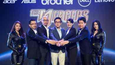 brother รวมตัว 4 เจ้าตลาดมาจัดแคมเปญสุดเซอร์ไพรส์ 'the mergers' - Brother รวมตัว 4 เจ้าตลาดมาจัดแคมเปญสุดเซอร์ไพรส์ 'THE MERGERS'
