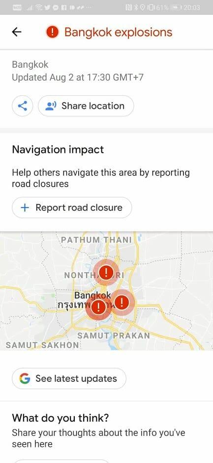 Google Maps เพิ่มเตือนภัยระเบิดในกรุงเทพฯ ลงแผนที่ 3