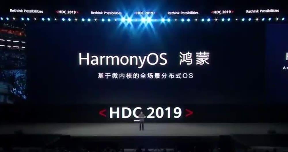 HUAWEI เปิดตัวระบบปฏิบัติการ HarmonyOS ยันใช้กับมือถือได้แต่เราจะไม่ใช้ - HUAWEI เปิดตัวระบบปฏิบัติการ HarmonyOS ยันใช้กับมือถือได้แต่เราจะไม่ใช้