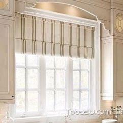Curtains Kitchen Countertop Ideas Cheap 厨房窗户尺寸多少合适 厨房用什么窗帘好 土拨鼠装修经验 看完轻松挑选厨房窗帘