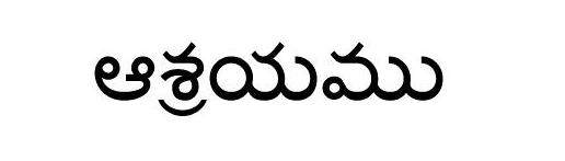Shelter in Telugu, the native language