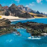 Огромна тропическа гора на дъното на девствен океан