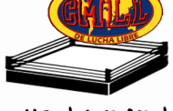 CMLL 83 Aniversario (September 2, 2016)