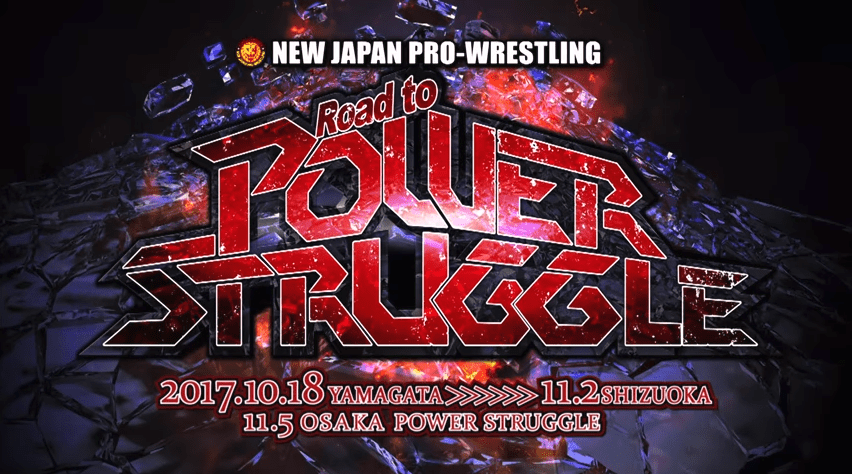 Watch NJPW Road To Power Struggle 2020 Day 1 10/23/20