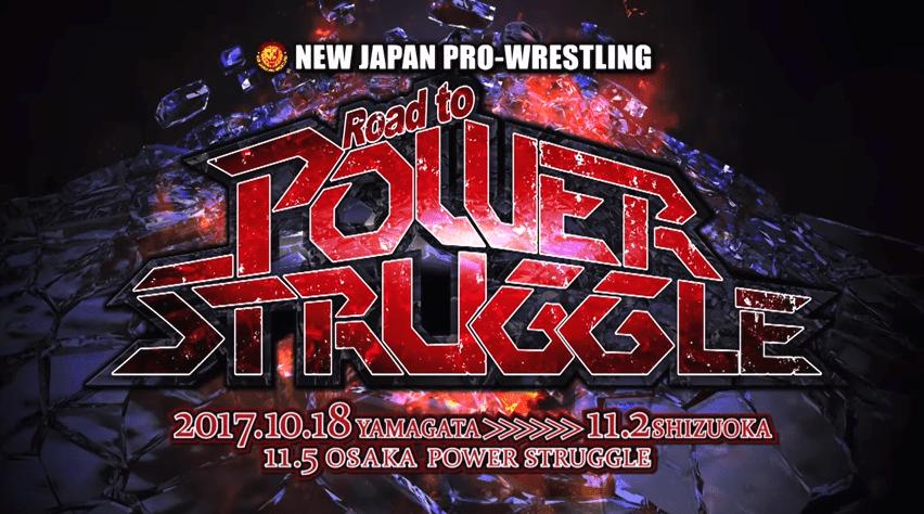 NJPW Road to Power Struggle – Night Five (October 23, 2017)