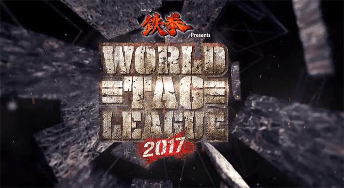 NJPW World Tag League 2017 – Night Eleven (December 1, 2017)