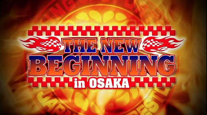 NJPW The New Beginning in Osaka (February 10, 2018)