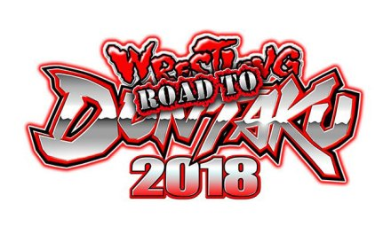 NJPW Road to Wrestling Dontaku 2018 – Night Two (April 14, 2018)
