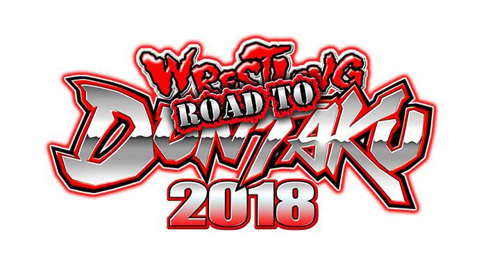 NJPW Road to Wrestling Dontaku 2018 – Night One (April 13, 2018)