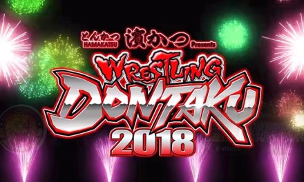 NJPW Wrestling Dontaku 2018 – Night Two (May 04, 2018)