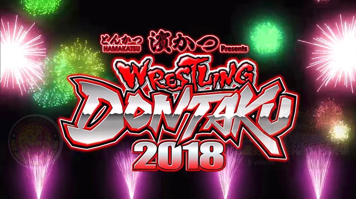 NJPW Wrestling Dontaku 2018 – Night One (May 03, 2018)
