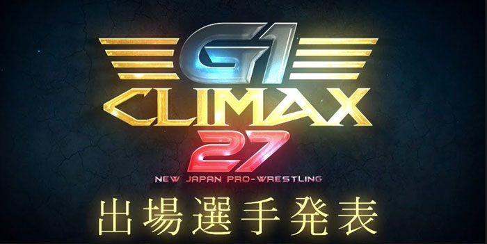 NJPW G1 Climax 27 – Day 8 Review (Block B) – July 27, 2017
